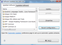 Eclipse Software Update and Add-ons
