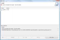 Eclipse 3.4.1のBabel関係のエラー