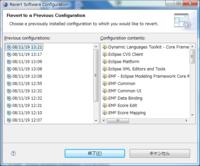 Revert Software Configuration - Eclipse