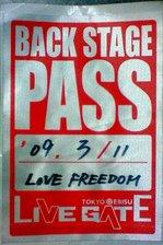090311 LIVE GATE のパス