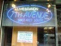 7th Avenue の看板