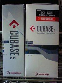 Cubase 5 バージョンアップパッケージ と Cubase 4 優待パッケージの比較