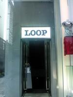 代官山Loop入り口