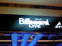 Billboard Live TOKYOの看板