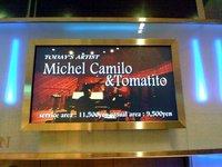 2009.9.8 Michel Camilo & Tomatito@Billboard Live TOKYO