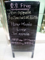 "Je m'appelle 3マン Special LIVE ""Palette"" の看板"