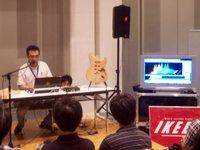 Freedom CGR 深野さんのセミナー - TOKYO GUITAR SHOW