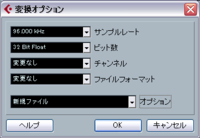 cubase_vstsound_pool_conv.png