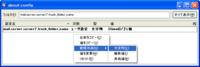 gmail_imap_tb_tfn.png