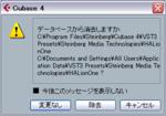 halionone_remove_db_warn.png